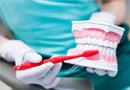 Heimann Dr. Kollegen Praxis für Zahnheilkunde Frankfurt